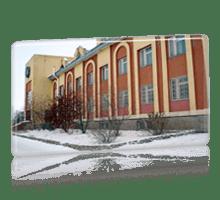 Телефон регистратуры районной поликлиники стерлитамак